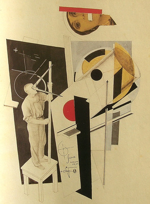 Lissitzky: Sikhes Khulin
